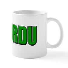 I Love Urdu Mugs