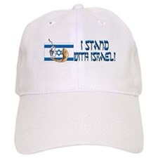 Unique Messianic jewish Baseball Cap