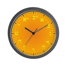 Hebrew Numeral Wall Clock (Golden Sands)