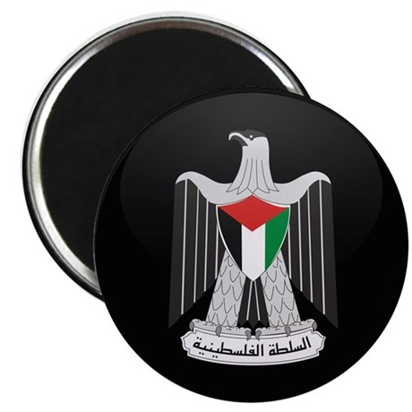 Coat of Arms of Palestine Magnet