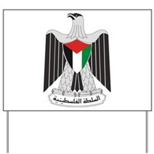 Palestine Coat of Arms Yard Sign