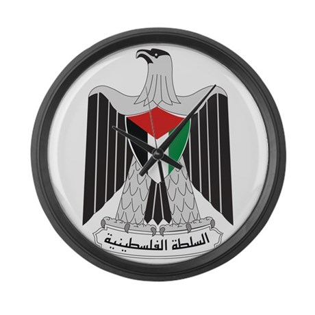 Palestine Coat of Arms Large Wall Clock
