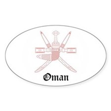 Omani Coat of Arms Seal Oval Decal