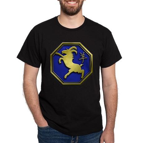 Chinese Zodiac - Ram/Goat Black T-Shirt