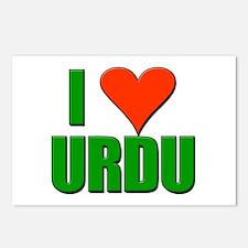 Cute Urdu Postcards (Package of 8)