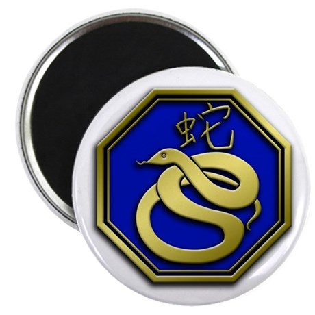 """Chinese Astrology: Snake 2.25"""" Magnet (100 pack)"""