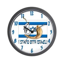 I stand with Israel 2 Wall Clock