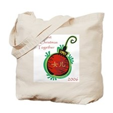 1st Christmas Together (daughter) Tote Bag