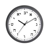 Hebrew Wall Clocks