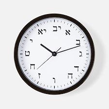 Hebrew Numeral Wall Clock