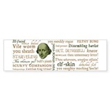 Shakespeare insults 10 Pack