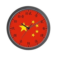 Traditional Chinese (Flag) Wall Clock