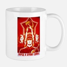 Cute Cold war army europe Mug