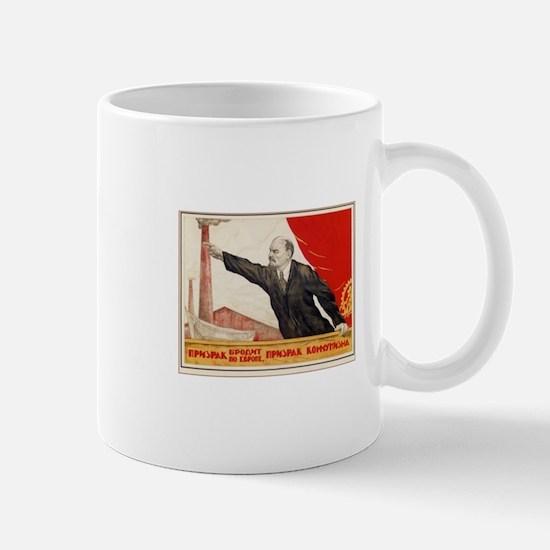 1920 Mugs