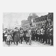 Cute Lenin Postcards (Package of 8)