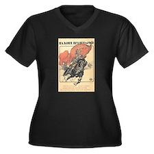 Funny Lenin Women's Plus Size V-Neck Dark T-Shirt