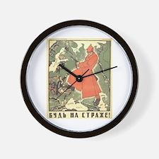 Unique Lenin Wall Clock