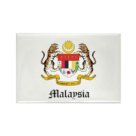 Malaysian Coat of Arms Seal Rectangle Magnet