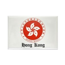 Hong Konger Coat of Arms Seal Rectangle Magnet