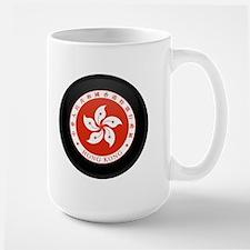 Coat of Arms of Hong Kong Mug