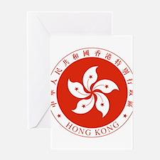 Hong Kong Coat of Arms Greeting Card
