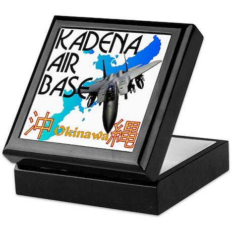 Kadena AB New Design Keepsake Box