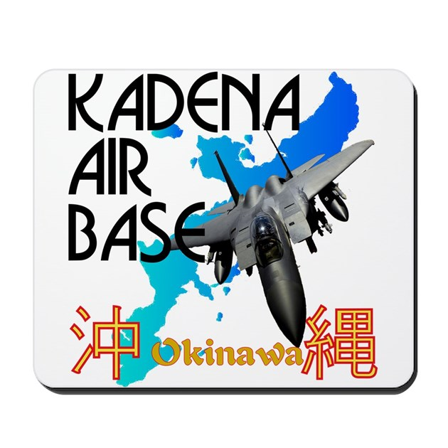 Kadena AB New Design Mousepad by mdg_store