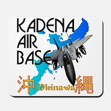 Kadena AB New Design Mousepad