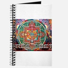Cute Tibetan Journal