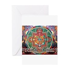 Cute Free tibet Greeting Card