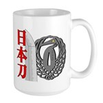 nihonto coffee cup Mugs
