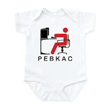 PEBKAC Infant Bodysuit