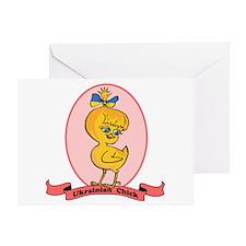 Ukrainian Chick Greeting Card