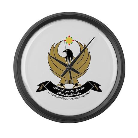Kurdistan Coat of Arms Large Wall Clock