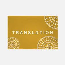 Translation Magnet