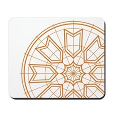 Inspiration Icon Mousepad