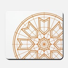 Inspiration Icon Mousepad