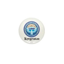 Kyrgyzstani Coat of Arms Seal Mini Button (10 pack