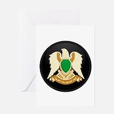 Coat of Arms of Libya Greeting Card