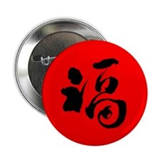 Lunar New Year Button