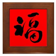Lunar New Year Framed Tile