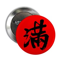 Lunar New Year Button