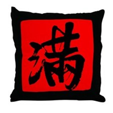 Lunar New Year Throw Pillow