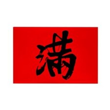 Lunar New Year Rectangle Magnet