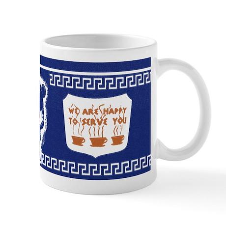 Take Out Coffee Mug