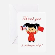 Thank you for Helping us Adopt China Greeting Card