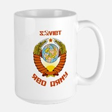 Soviet Red Army Coat of Arms Large Mug