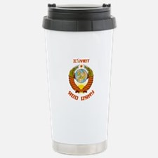 Soviet Red Army Coat of Arms Travel Mug