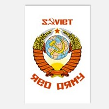 Soviet Red Army Coat of Arms Postcards (Package of