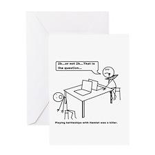 LitRock Greeting Card